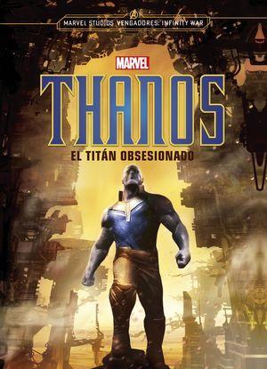 EL TITAN OBSESIONADO
