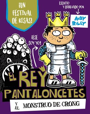 PANTALONCETES Y MONSTRUO